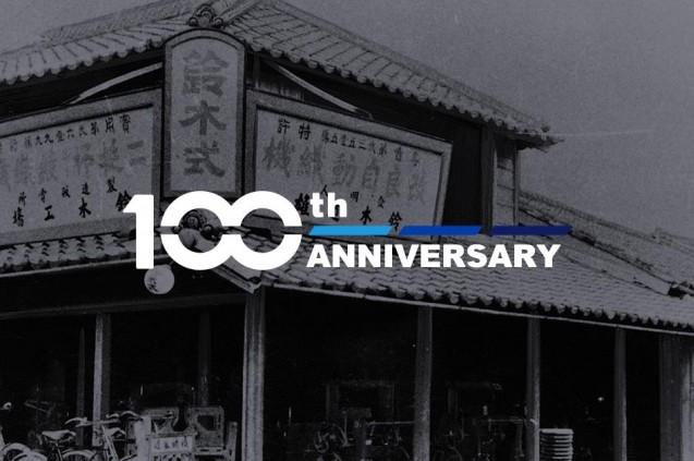 Suzuki wordt 100 jaar!